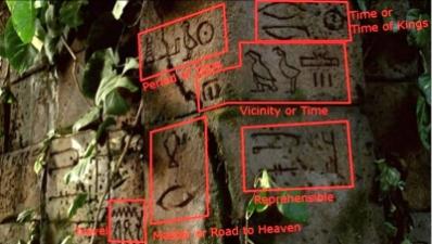 Le Syncrétisme religieux de Lost 36349220505_76064372c5_o