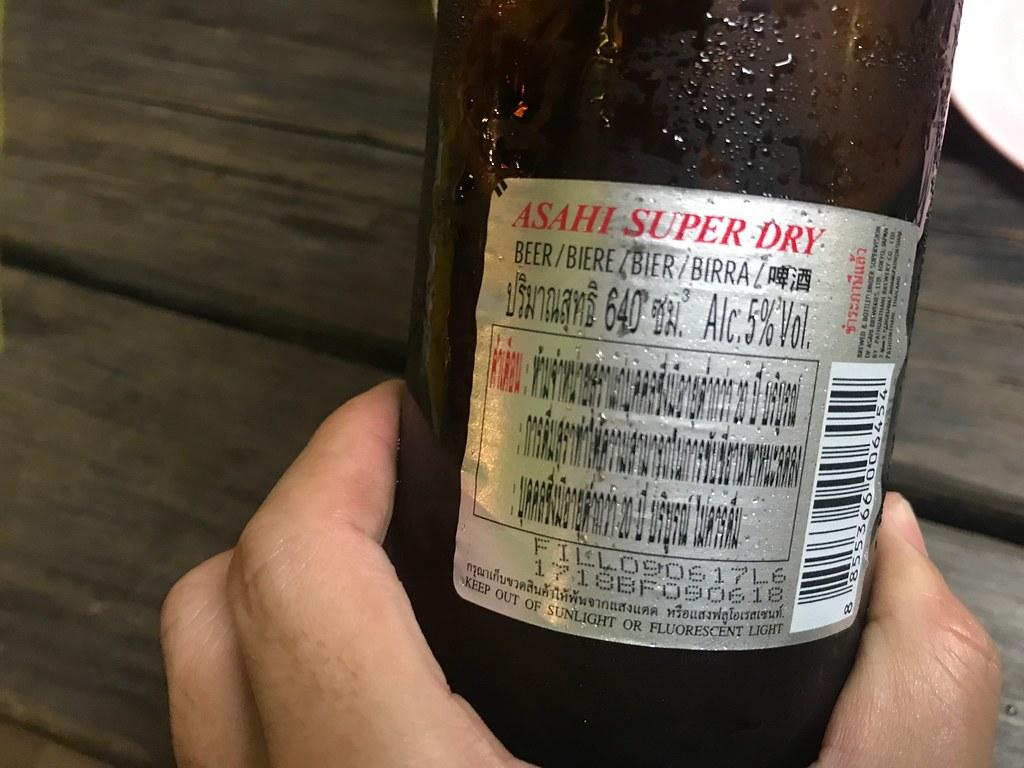 Asahi Super Dry (Thai) back label