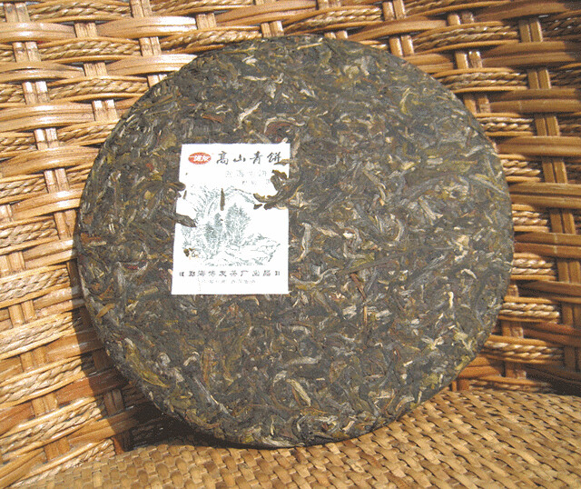 Free Shipping 2013 BoYou High Mountain Green Cake 357g  China YunNan MengHai Chinese Puer Puerh Raw Tea Sheng Cha