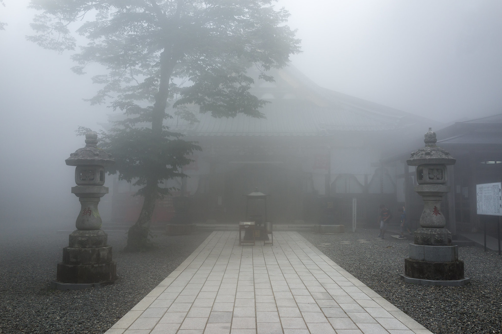 Kuonji_2017_17