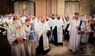 Софийский собор 840