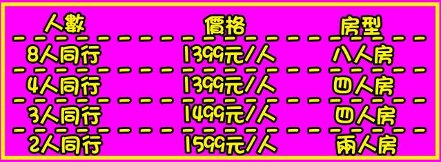 價目紫金(開學季1099)-2