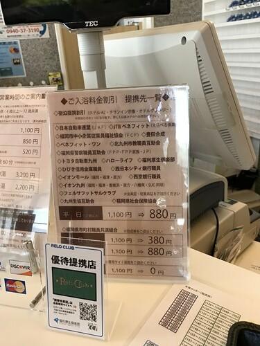yamatsubasa008