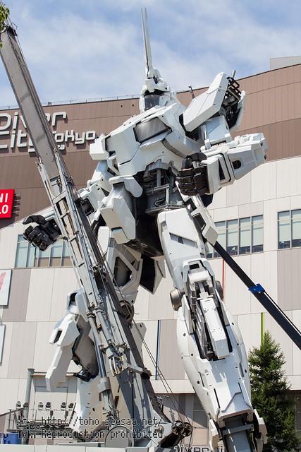 GUNDAM_BASE_TOKYO_UC-57
