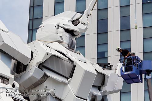 GUNDAM_BASE_TOKYO_UC-99