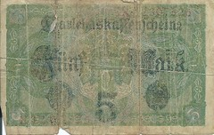 1917 Darlehnskassenschein (loan fund note) 5 Mark Banknote (reverse)
