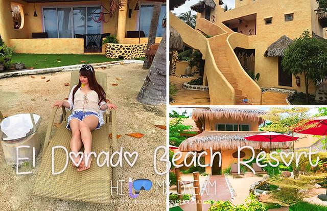 [菲律賓杜馬蓋地7天6夜] El Dorado Beach Resort 私人度假潛水飯店 Dauin道因潛水渡假村  蜜月婚紗旅行推薦