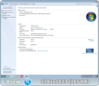 Windows 7 x64 x86 5in1 WPI & USB 3.0 + M.2 NVMe by AG 09.2017 Мультиязычная