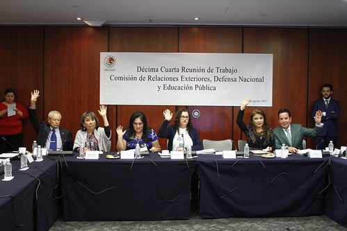 Segunda Comisión de la Permanente 15/ago/17