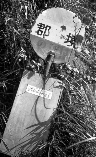 PB J1 15 207.22 / Leica M5 × Summicron 35mm F2 / 鹿児島県鹿屋市