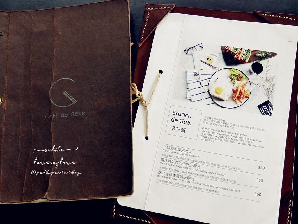 cafe de gear捷運中正紀念堂站附近餐廳推薦 (20)