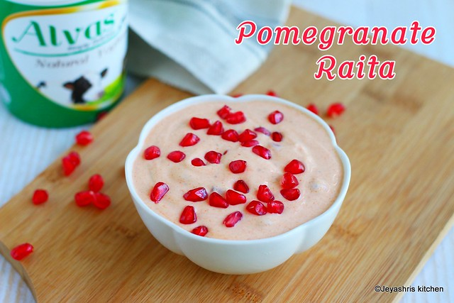 Spicy-pomegranate raia