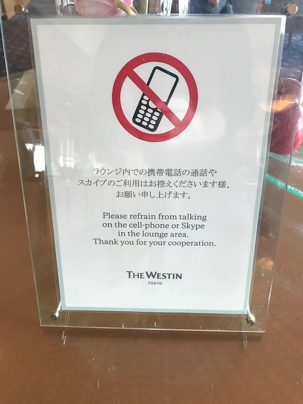 Executive club lounge - Westin Tokyo
