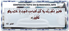 Browse Companion Quran Topic on http://Quranindex.info/search/companion  #Quran #Islam [68:48]