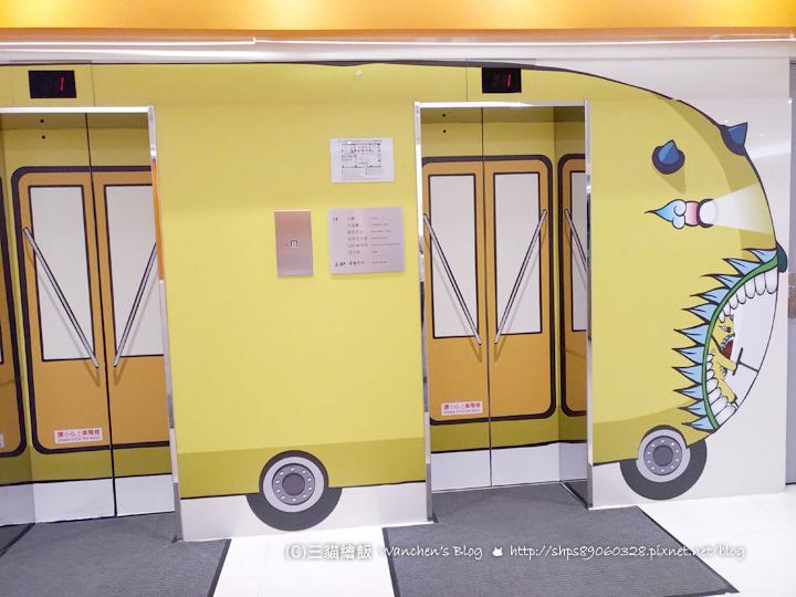 新驛旅店 台北車站三館
