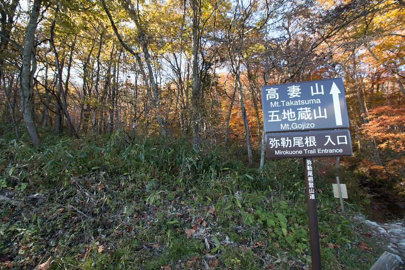 20151018-高妻山-0753.jpg
