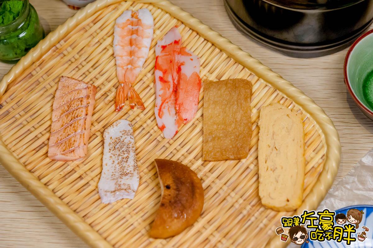 築饌日式料理丼飯壽司-60