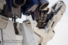 GUNDAM_BASE_TOKYO_UC-31