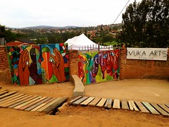 Arts Umuganda - September 2014