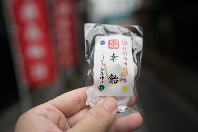20170916_0032_烏森神社.jpg