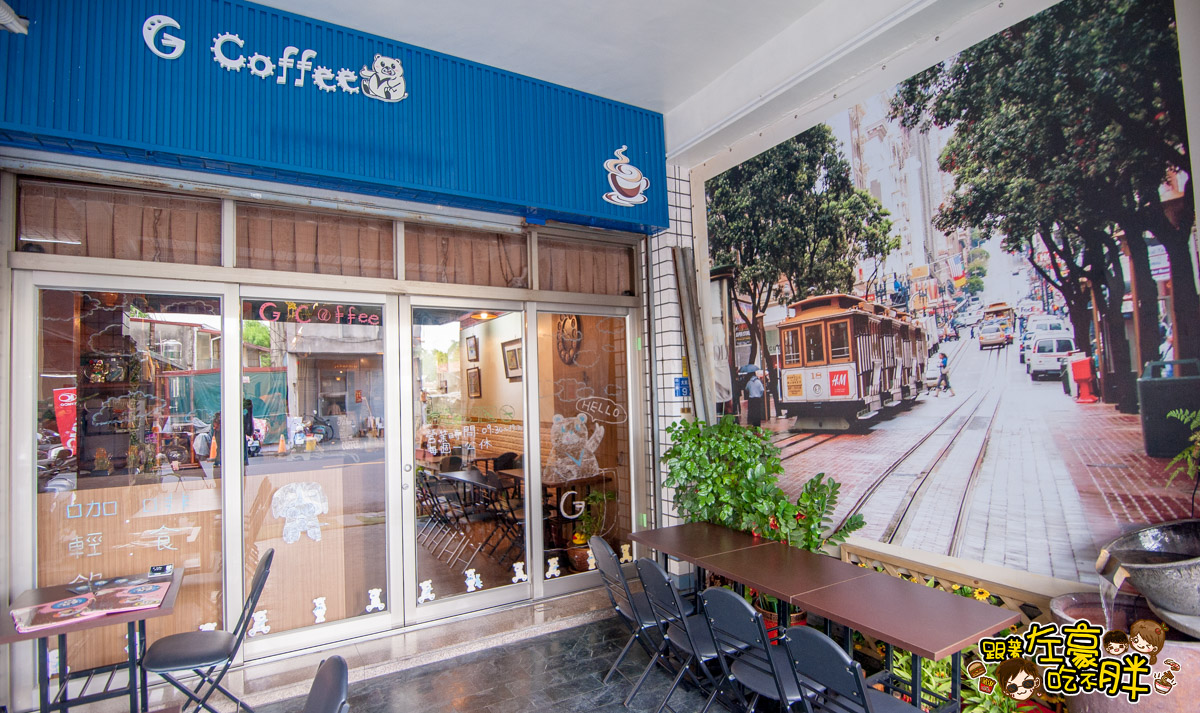 G Coffee 居藝咖啡-19