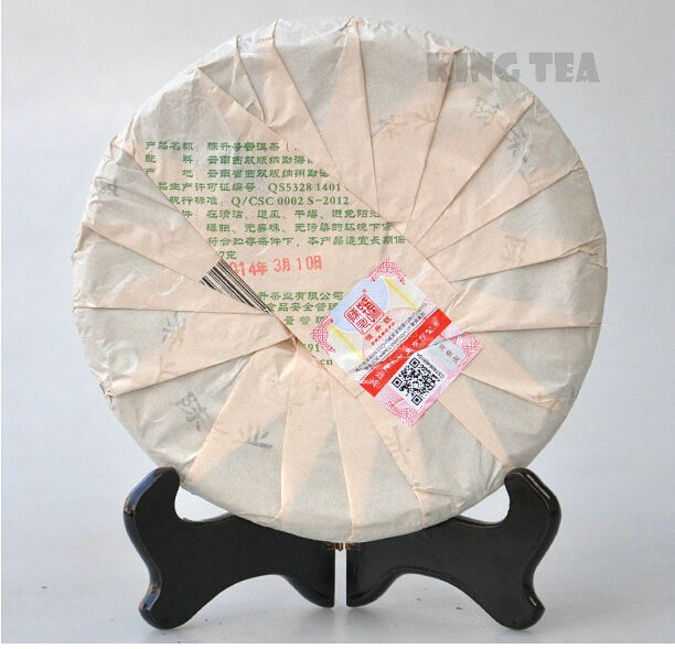 Free Shipping 2014 ChenSheng BanPoZhai Beeng Cake Bing 357g YunNan MengHai Organic Pu'er Raw Tea Sheng Cha Weight Loss Slim Beauty