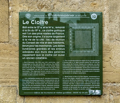 Photo of Green plaque № 43674