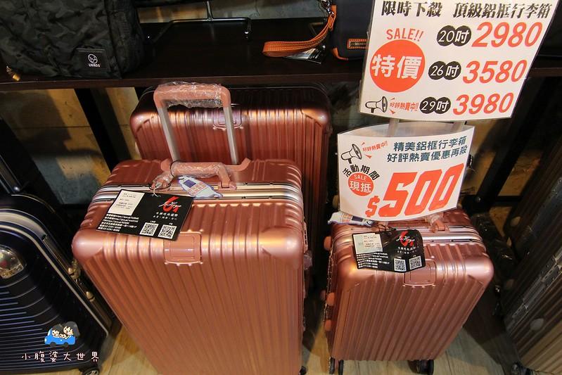 行李箱特賣愷 220