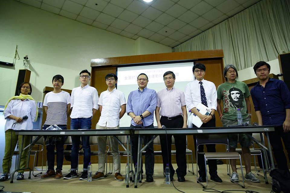 上週六,周永康與其他七位來自非建制陣營不同光譜的人同場,討論民主運動路向。