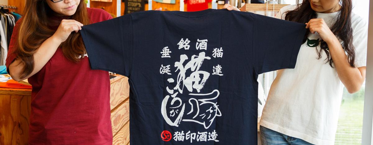 ☆SCOPYの大きいサイズTシャツ☆