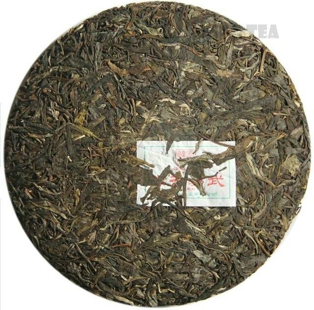 Free Shipping 2013 ChenSheng Beeng Cake Bing YiWu 357g YunNan MengHai Organic Pu'er Raw Tea Sheng Cha Weight Loss Slim Beauty