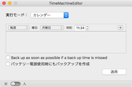 TimeMachineEditor10