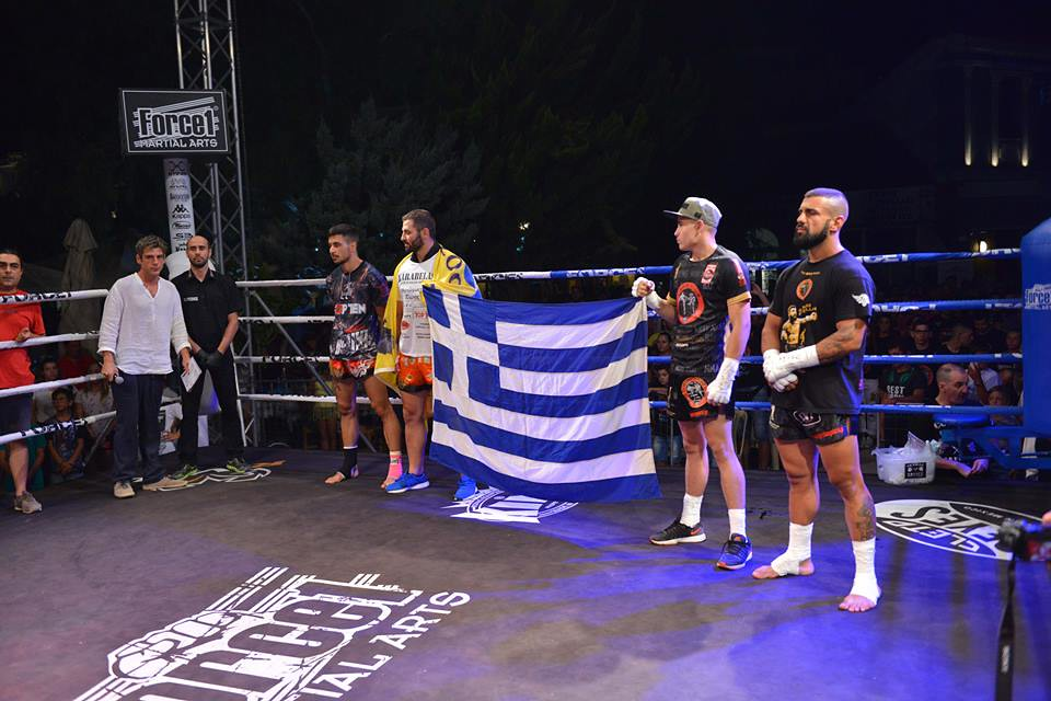 Aliveri Dare to Fight: Greece VS Turkey