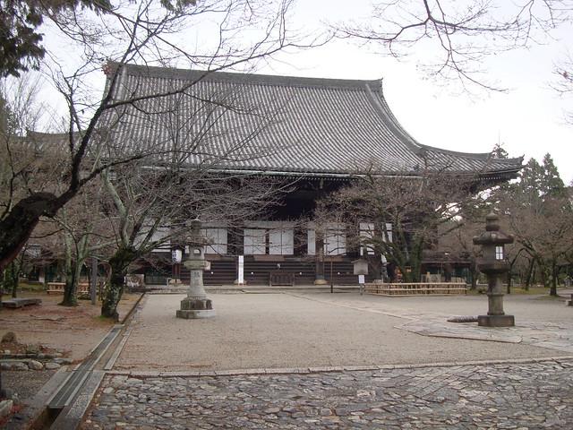 Shinnyodou hondou, Sony DSC-W300