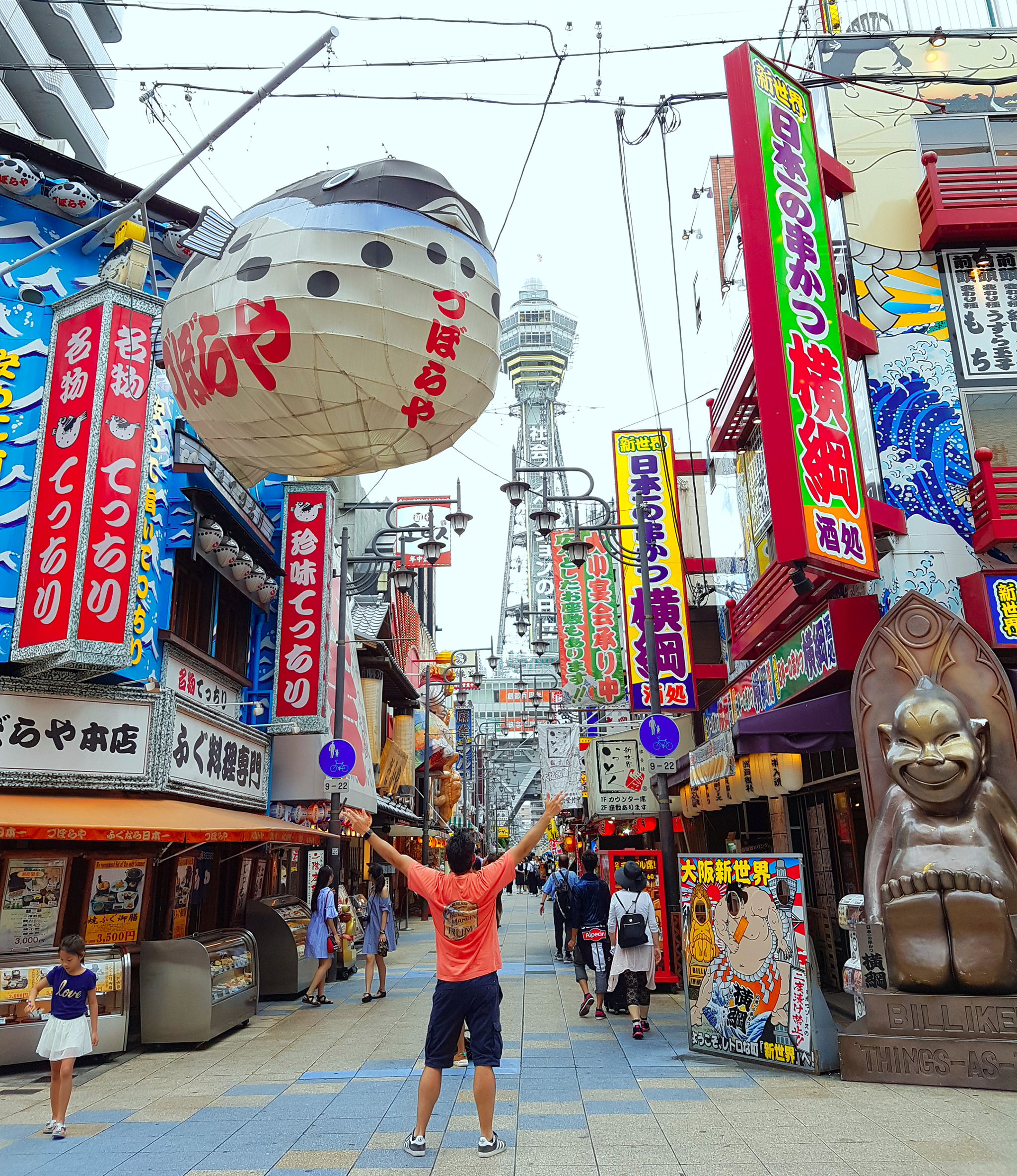 Osaka - Torre de Tsutenkaku - Viajar a Japón - ruta por Japón en dos semanas ruta por japón en dos semanas - 36507660700 452f2c21a7 o - Nuestra Ruta por Japón en dos semanas (Diario de Viaje a Japón)