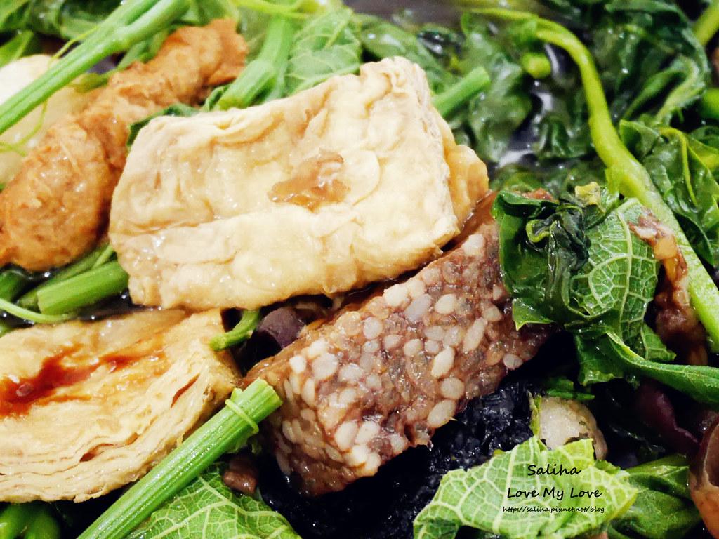 台北素食餐廳選擇素滷味VEGE CREEK 蔬河 (1)