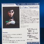GUNDAM_BASE_TOKYO-27