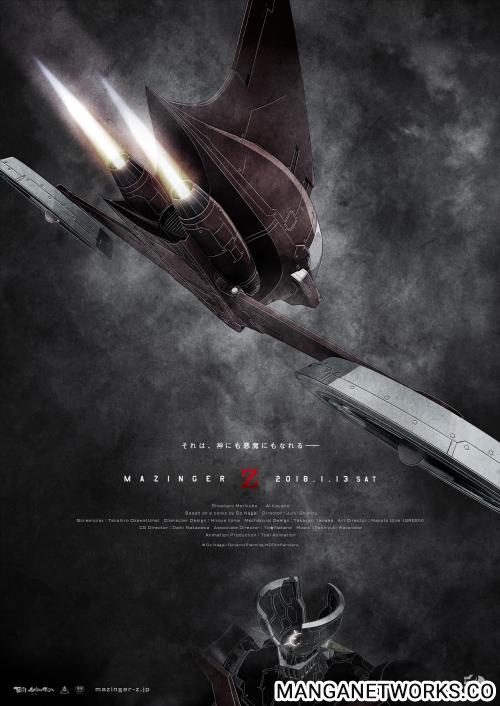 36896165031 53542e429b o Mazinger Z tung trailer tiết lộ tên phần Movie mới sắp ra mắt