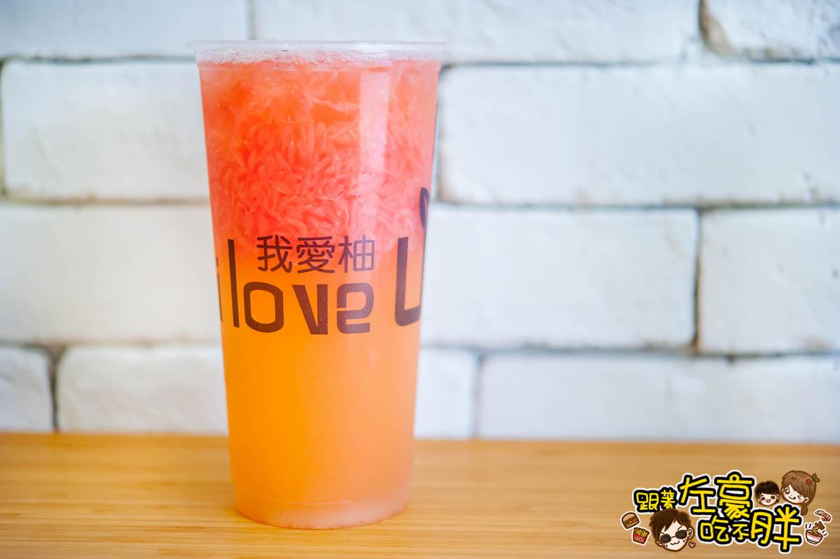 我愛柚鮮果茶飲-41