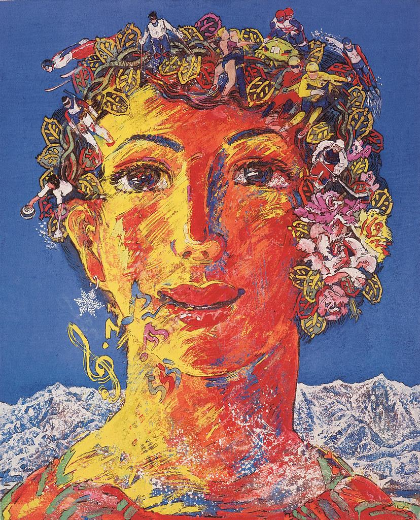 《銀嶺の女神》(1997年)