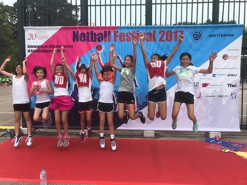 Kowloon Netball Junior