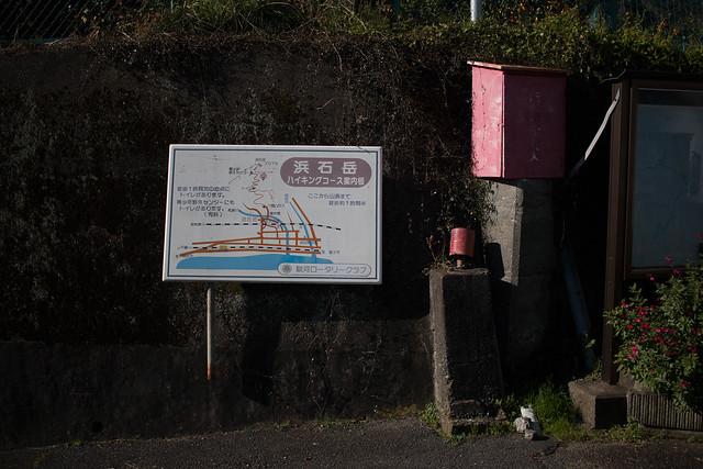 20161210-浜石岳-0085.jpg