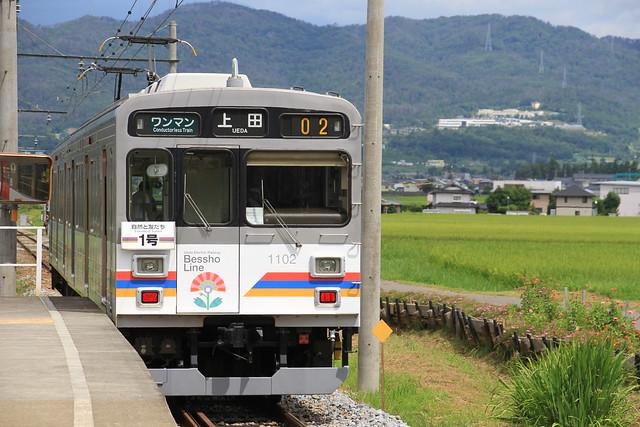 Ueda Dentetsu Type 1000