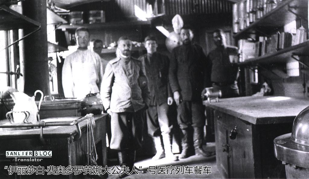 俄日战争俄军医务工作(医疗列车)19