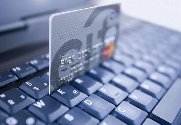 Banking Trojan