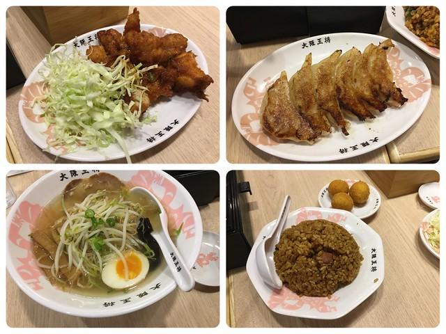 B套餐:黑炒飯、叉燒拉麵、六顆煎餃、芝麻地瓜球@大阪王將中和店