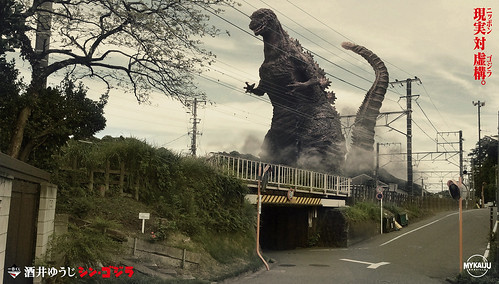 Godzilla - Resurgence - screenshot 9