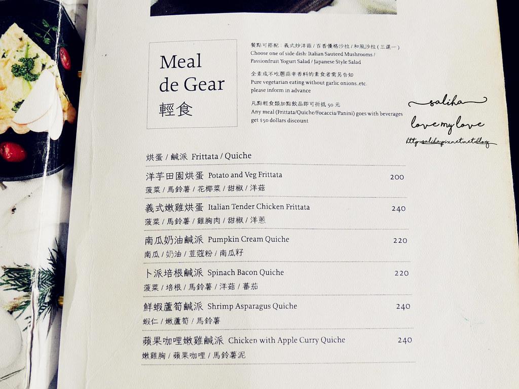 cafe de gear菜單menu價位捷運中正紀念堂站附近餐廳推薦 (3)