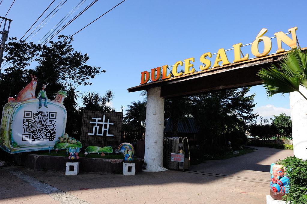 DSC_4431