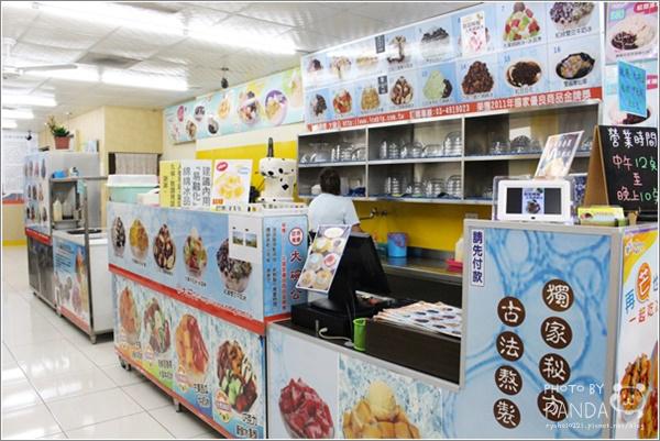大碗公冰店 (31)